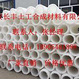 长丰土工渗排水网管φ50到400mm,厂家直销