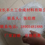 塑料盲沟特大生产厂家,山东泰安长丰土工,国标产品