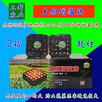 大棚增温块 防备蔬菜冻害保持棚温 东北华北西北云南终年运用