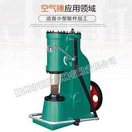 C41-16kg小型打铁空气锤 可锻打种种小型件 厂家直销