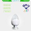 炔雌醇 57-63-6 炔雌醚厂家长期供应