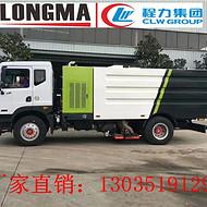 甘南藏族自治州玛曲县145湿式扫路车