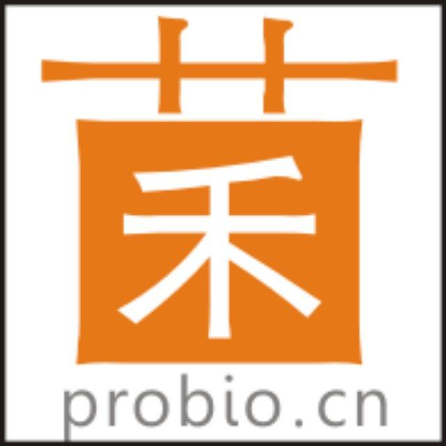 仙农生物科技(上海)有限公司