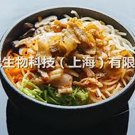 泡菜乳酸菌 酸菜乳酸菌 蔬菜发酵剂 发酵剂批发 发酵剂