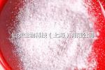 益生菌菌粉|益生菌质料|超低温冻干|自然菌种|品格牢靠