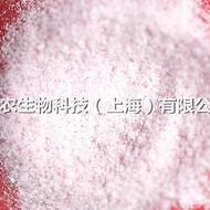 益生菌菌粉|益生菌原料|超低温冻干|天然菌种|品质可靠