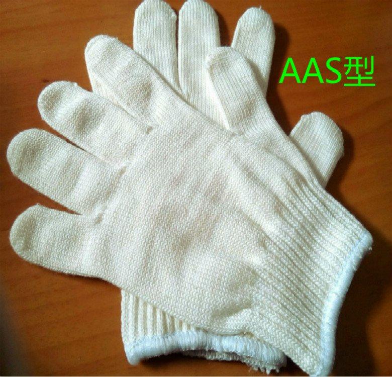 AAS型线手套185KB