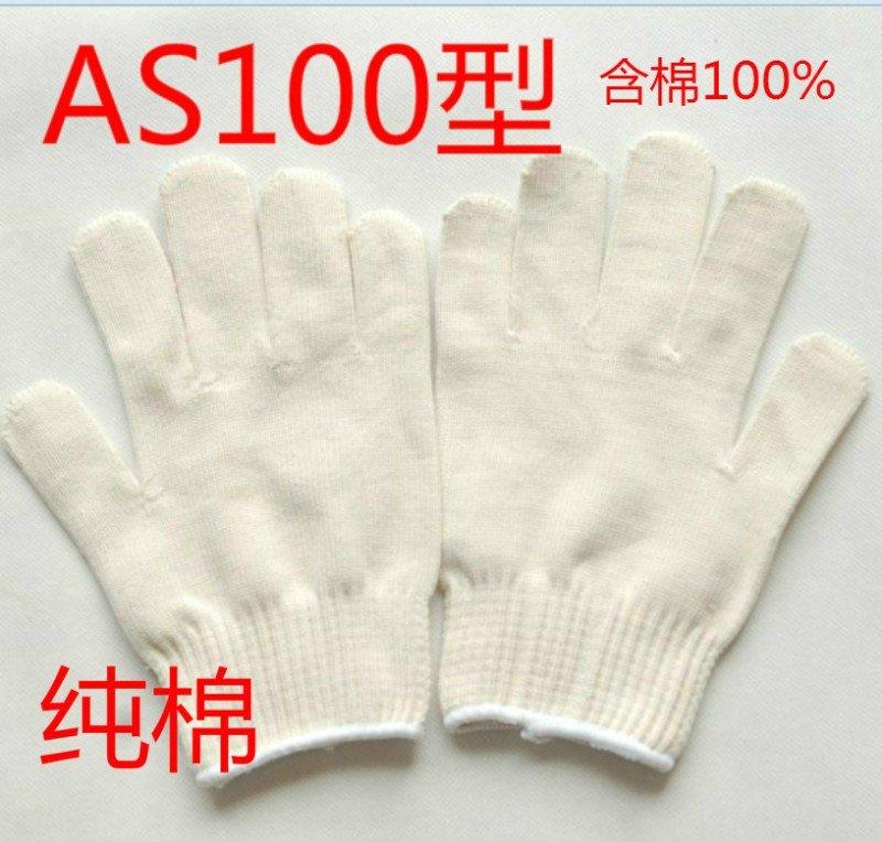 纯棉线手套149KB