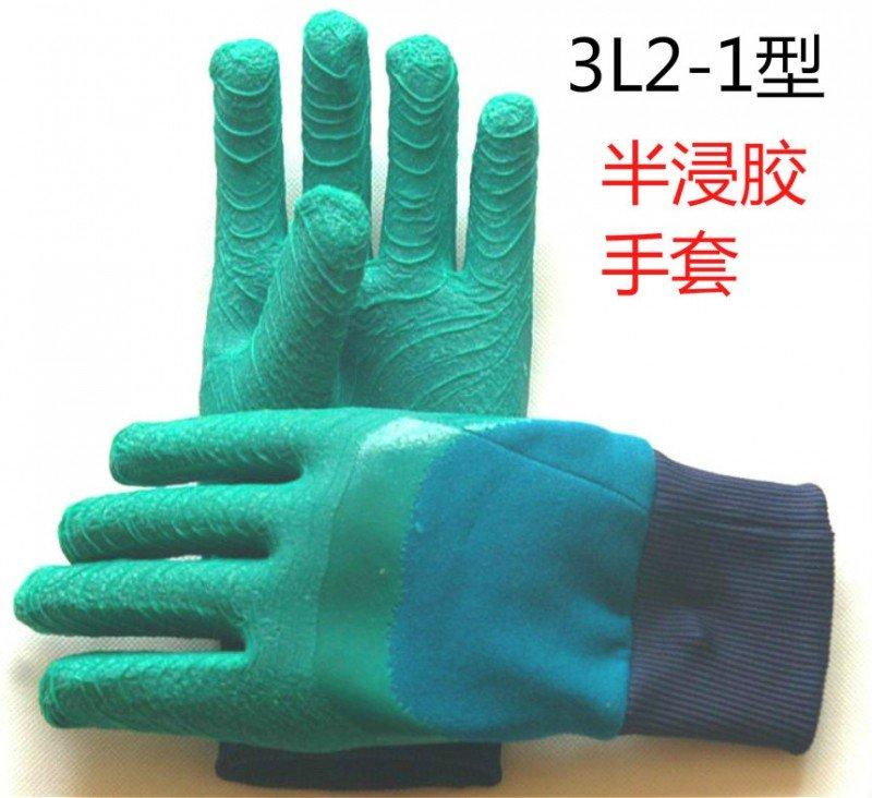 3L2-1型半浸胶手套