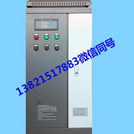 37kw天津变频器厂家生产恒压供水控制柜