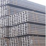 斜腿槽钢 建筑结构、幕墙工程、机械设备 车辆制造