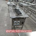 全自动小型蛋饺机器设备技术培训 全自动蛋饺机器设备,
