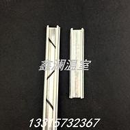 低价销售 温室大棚卡槽卡簧  压膜卡槽 卡槽燕尾槽厂家