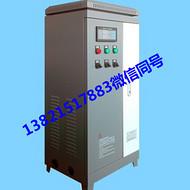 45kw天津变频器厂家生产恒压供水控制柜