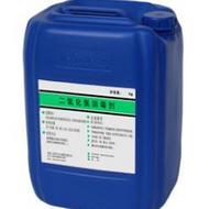 厂家直销二氧化氯消毒剂 杀菌剂 灭藻剂