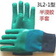 供應手套 中國青島集芳手套廠價在世界工廠網直批