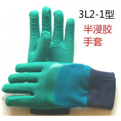 供应手套 中国青岛集芳手套厂价在世界工厂网直批