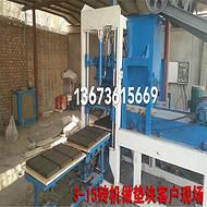 河南甲庚机械|洛阳水泥垫块机|钢筋支撑垫块机器
