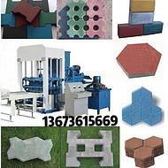 大型全自动液压彩砖机 水泥六角护坡砖机 免烧砌块砖机厂家
