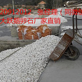 合肥庐江县鹅卵石厂家=铺装施工注意@