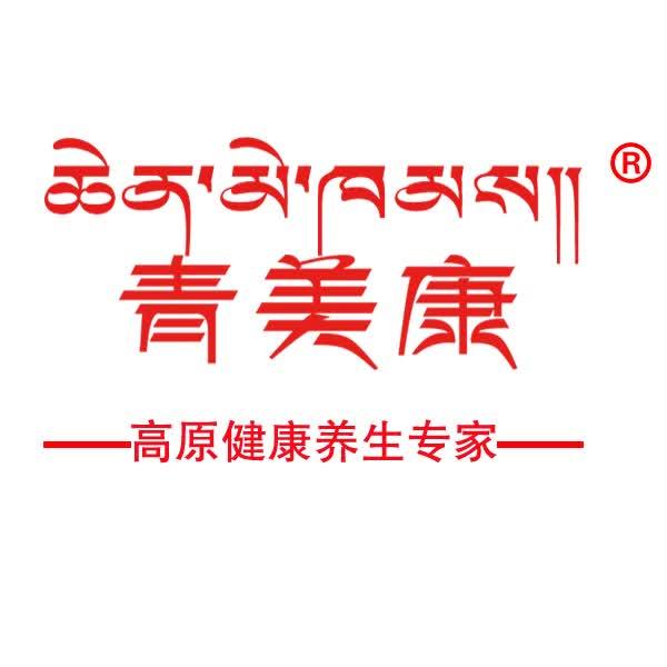 青海红康生物科技有限公司