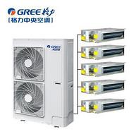 北京格力中央空调家用多联机风管机专卖 -北京旭瑞达公司网站