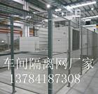 带立柱 带框架 车间隔离网 仓库围栏网 隔离栅价格
