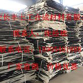 厂家生产pff整体式复合反滤层,长丰土工正规厂家
