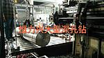 提供轴类深孔钻加工D3-120MM