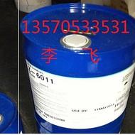 批发表面氧化处理偶联剂Z-6011