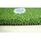 青岛青禾16mm高尔夫果岭草、工厂直销出口品质加密人造草坪、仿真草皮