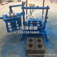 免托板空心砖机 甲庚移动式砌块机小型空芯砖机手动水泥制砖机