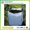 定制粉煤灰吨袋 污泥环保吨袋 经济耐用 吨袋吊装 品种繁多 厂家