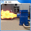 海琦锯末燃烧机 生物质燃烧机