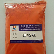 莱州彩之源颜料专业生产107钼铬红207钼铬红