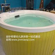 重庆婴儿游泳馆加盟婴儿游泳池游泳圈等全套婴儿游泳馆必备产品