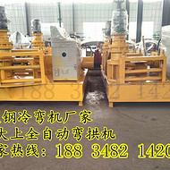 贵州黔东南顶弯机大棚支护弯管机厂家生产