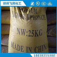 *晨鸣木质素磺酸钙 木质素 水泥减水剂 缓凝剂