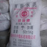 *耐酸水泥 耐酸胶泥 防腐材料