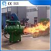 海琦 木粉粉末燃烧机HQ-W20T 大吨位卧式生物质砂光粉燃烧机低能耗节能环保