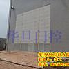 新疆不锈钢配电房门厂家 乌鲁木齐配电房防火门厂家
