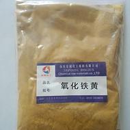 S313氧化铁黄可完全代替进口拜耳乐氧化铁黄