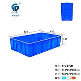675-175可堆式周转箱,塑料周转箱厂家