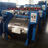 通洋30kg工业洗衣机,不锈钢工业用水洗机