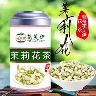花芙伊茉莉花茶源头货源产地直供精选茉莉花制作