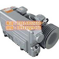台湾欧乐霸R1.160真空泵|R1-160真空泵|吸塑机真空泵|香广吸塑机真空泵|苏州吸塑机真空泵厂家