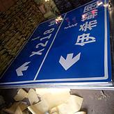 沈阳标牌厂家,沈阳生产批发定做标识标牌