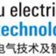 2018年广州国际建筑电气及智能家居展览会光亚展