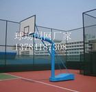 优质学校围网厂家直接批发【绿色编织网】