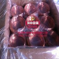 广东进口C12100磷脱氧铜合金